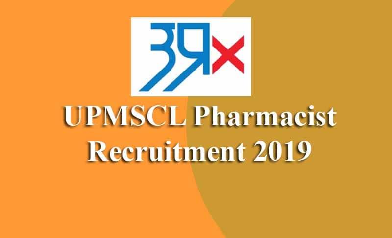 UPMSCL Pharmacist Recruitment