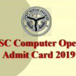 UPPSC Computer Operator Admit Card 2019