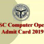 UPPSC Computer Operator Admit Card 2019