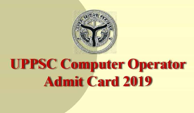 UPPSC Computer Operator Admit Card