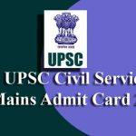 UPSC Civil Services Mains Admit Card 2019
