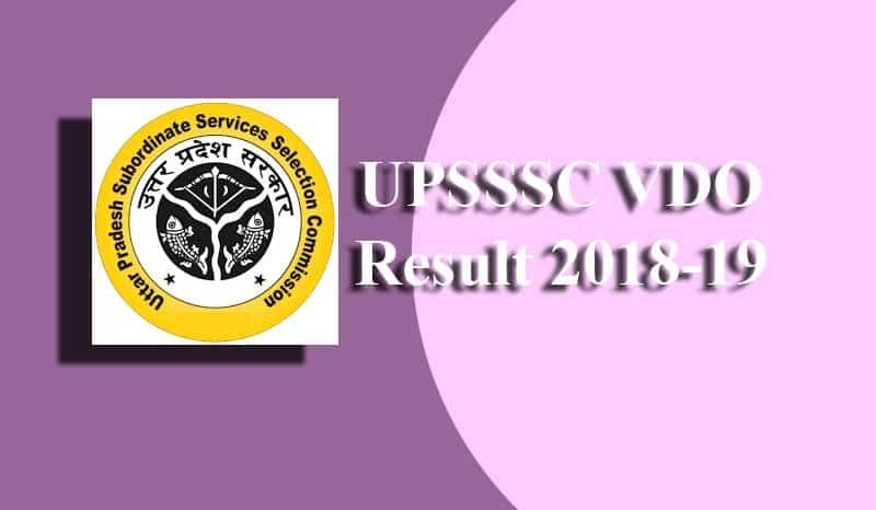 UPSSSC VDO Result