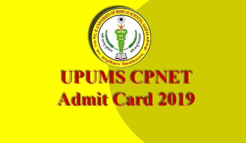 UPUMS CPNET Admit Card