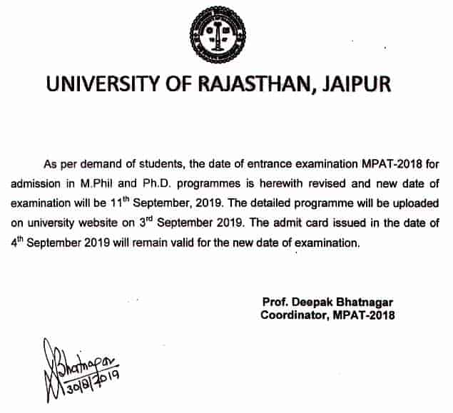 University Of Rajasthan MPAT Exam Dates