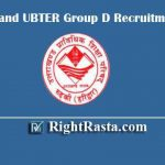Uttarakhand UBTER Group D Recruitment 2020