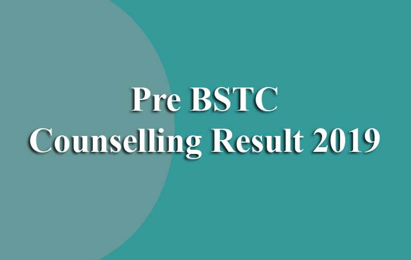 bstc2019.org