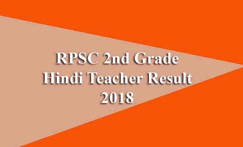 RPSC 2nd Grade Hindi Teacher Result 2018-19 जारी Second Grade Result