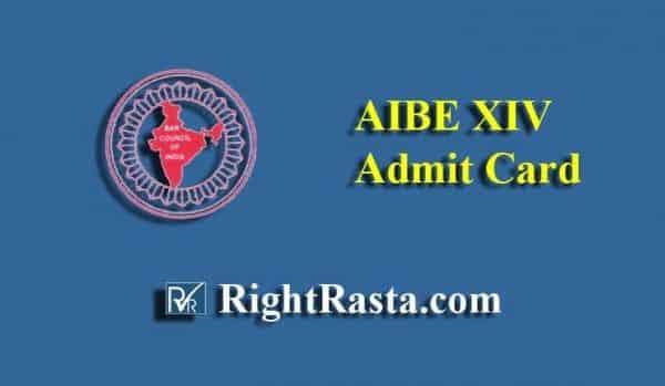 AIBE 14 Admit Card 2019
