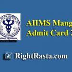 AIIMS Mangalagiri Admit Card 2019 (Nursing Officer, LDC, Stenographer, Warden & Medico Social Service Officer Posts)