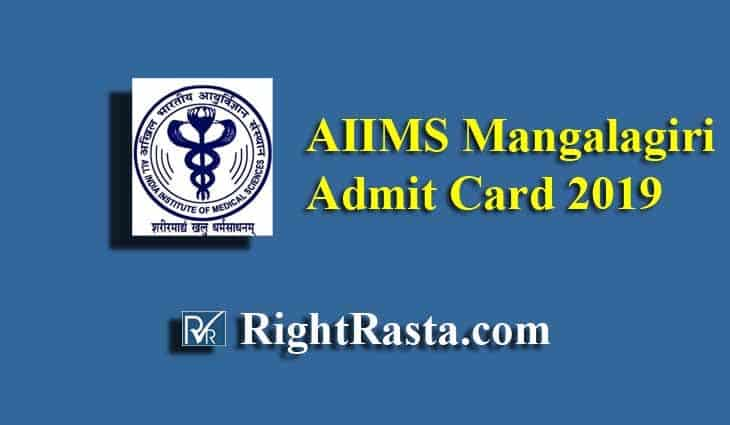 AIIMS Mangalagiri Admit Card 2019