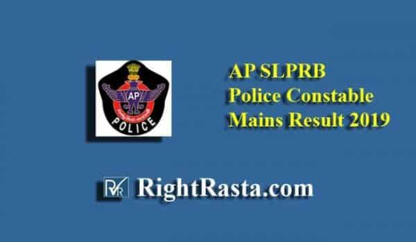 AP SLPRB Police Constable Mains Result