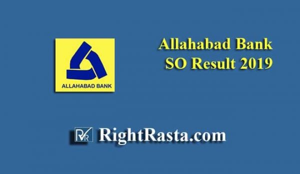 Allahabad Bank SO Result 2019