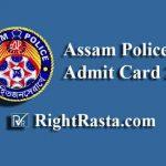 Assam Police SI Admit Card 2019