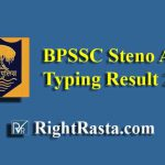 BPSSC Steno ASI Typing Result 2019