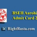 BSEH Aarohi School Admit Card 2019
