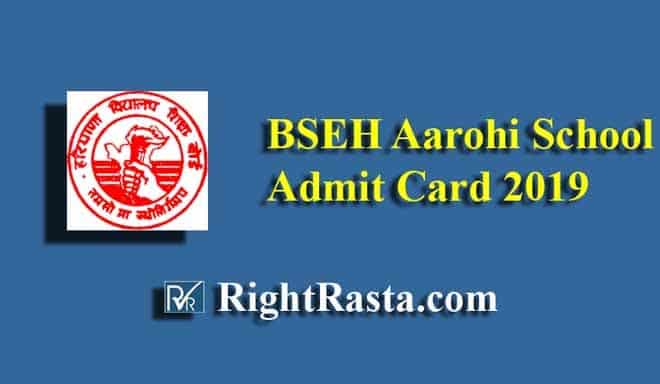 BSEH Aarohi School Admit Card
