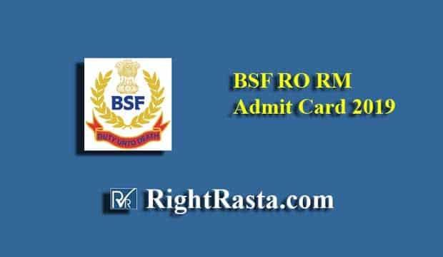 BSF RO RM Admit Card
