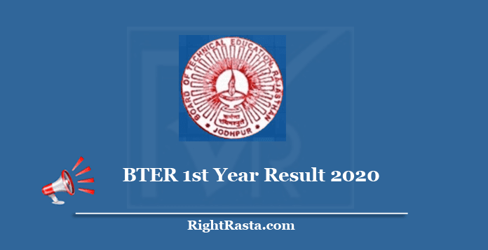 BTER 1st Year Result