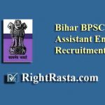 Bihar BPSC Assistant Engineer Recruitment 2019