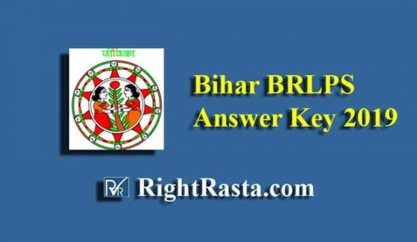 Bihar BRLPS Answer Key 2019