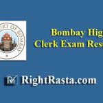 Bombay High Court Clerk Exam Result 2019