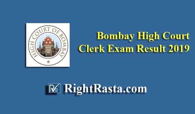 Bombay High Court Clerk Exam Result 2019