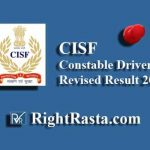 CISF Constable Driver Revised Result 2017