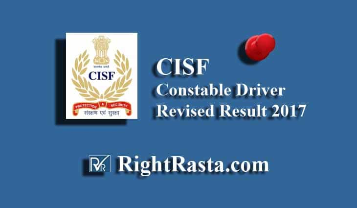 CISF Constable Driver Revised Result