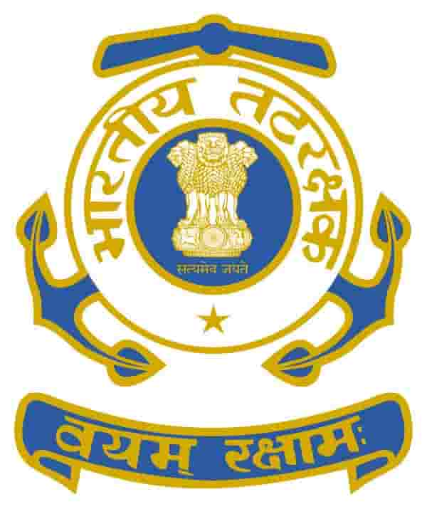 Coast Guard Admit Card