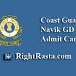 Coast Guard Navik GD Admit Card 2019