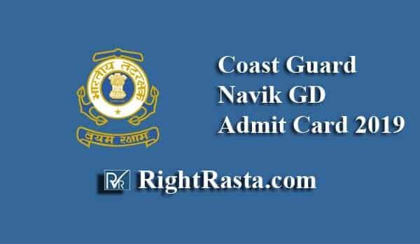 Coast Guard Navik GD Admit Card
