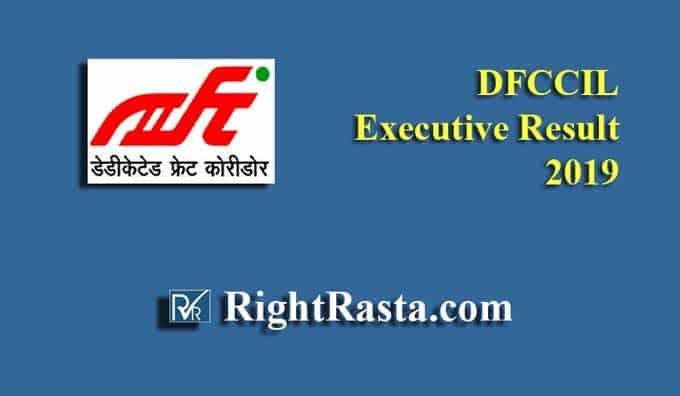 DFCCIL Executive Result 2019