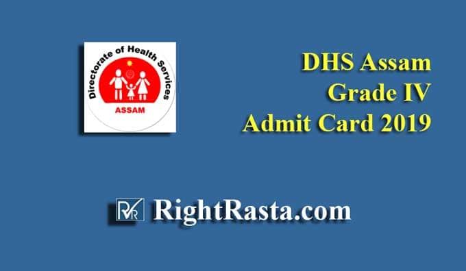 DHS Assam Peon Admit Card 2019