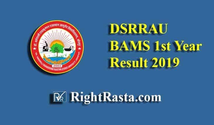 DSRRAU BAMS 1st Year Result 2019