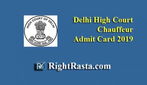 Delhi High Court Chauffeur Admit Card 2019