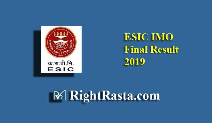 ESIC IMO Final Result 2019
