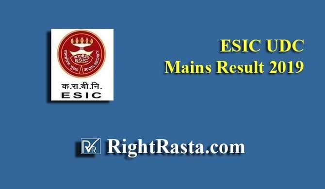 ESIC UDC Mains Phase 2 Result 2019