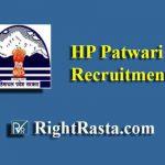 HP Patwari Recruitment 2019 | Application Form
