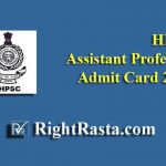 HPSC Assistant Professor Admit Card 2019