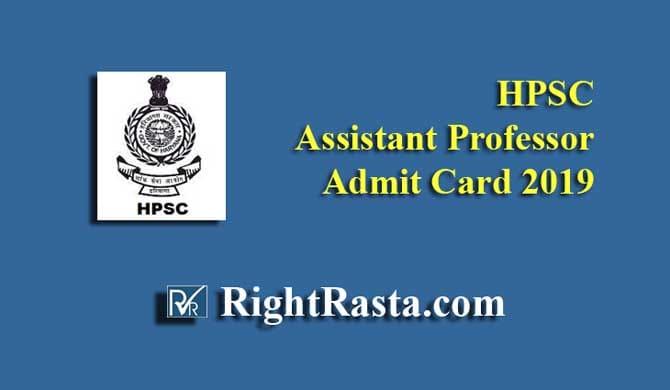 HPSC Assistant Professor Admit Card 2019