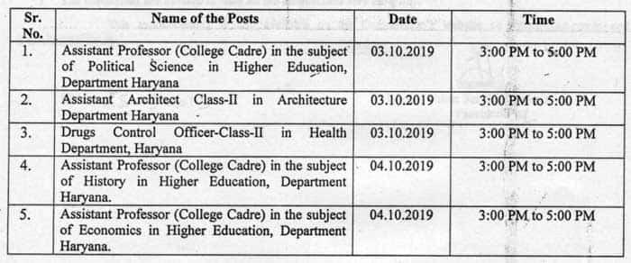 HPSC Assistant Professor Exam Date