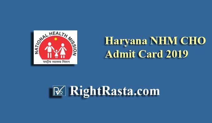 Haryana NHM CHO Admit Card