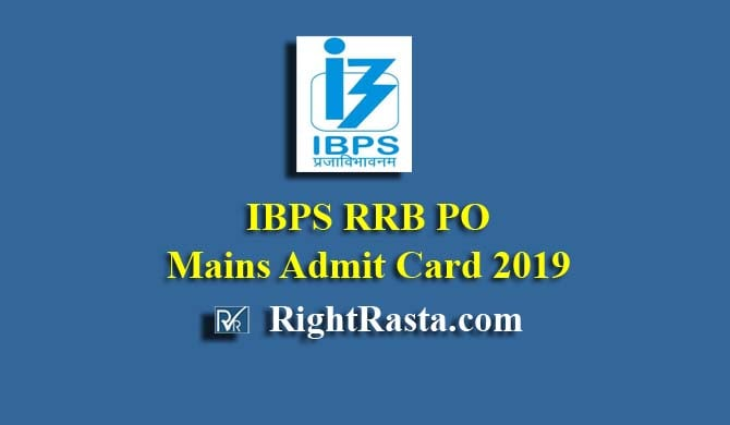 IBPS RRB PO Mains Admit Card