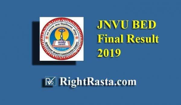 JNVU BED Final Result 2019