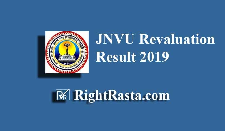 JNVU Revaluation Result