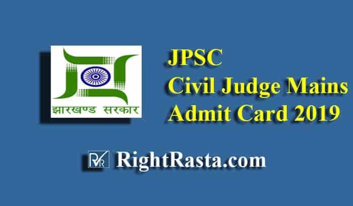 JPSC Civil Judge Mains Admit Card 2019