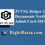 JVVNL Helper 2 Documents Verification Admit Card 2019 | Selected Candidates List