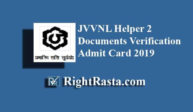 JVVNL Helper 2 Documents Verification Admit Card