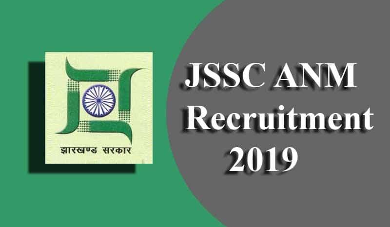 Jharkhand JSSC ANM Recruitment