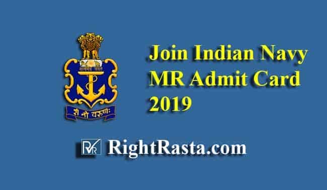 Join Indian Navy MR Admit Card 2019